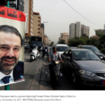 Lebanon's Prime Minister Hariri to Fly to Paris Within 48 Hours